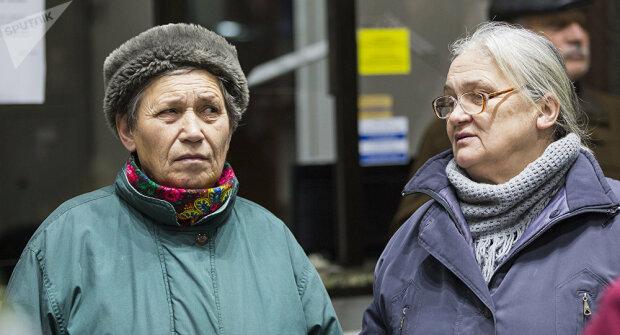 Пенсионеры, фото - sputnik.md