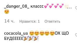 """Дорофєєва показала спокусливу фігуру на афіші """"VISLOVO"""": нестримна енергія"""