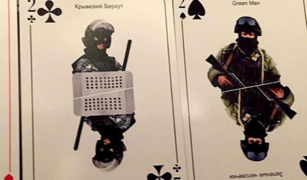 В США появились карты с изображениями Путина, Януковича и Аксенова