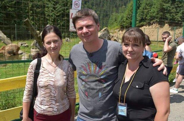 Дмитрий Комаров, facebook.com/newsmgir