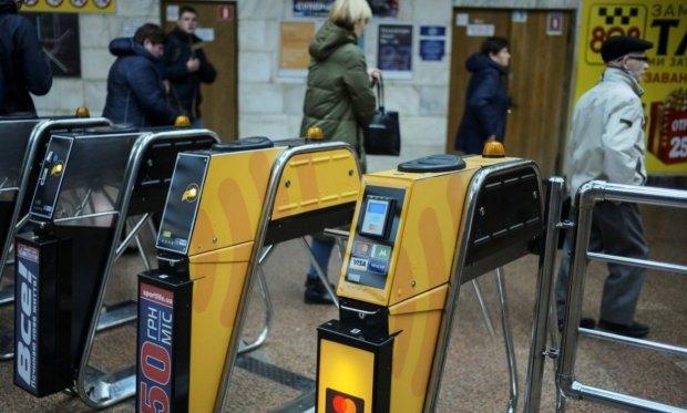 У Києві закрили популярну станцію метро: що відбувається
