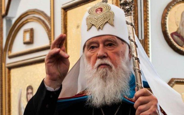 Вселенский Патриархат начал процедуру создания в Украине помесной церкви