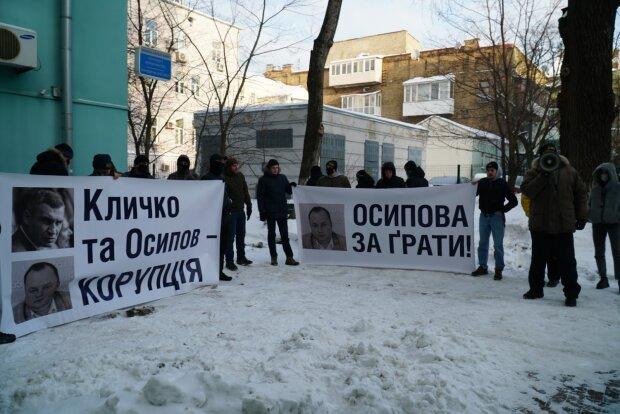 Нацкорпус провел акцию против обвиняемого в коррупции главы транспортного департамента КГГА Осипова