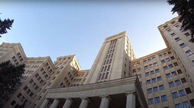 университет, скриншот из видео