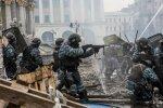 Головне за день вівторка 20 серпня: допити у справі Майдану, підробіток від Зеленського і посада для Вакарчука