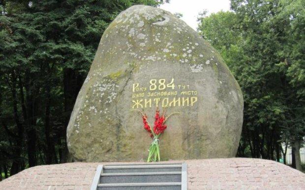 День Житомира 2017: історія, дата, заходи