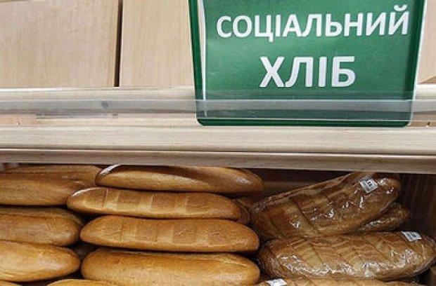 Социальные сорта хлеба подешевеют с 14 марта