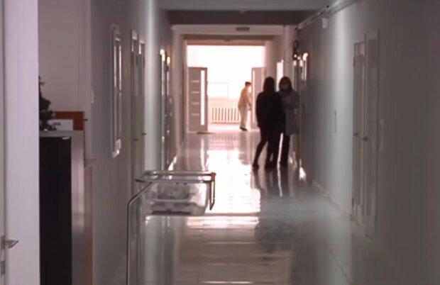 Больница, скриншот