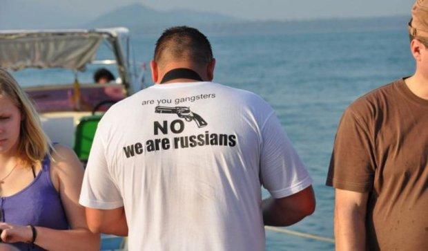 Російський депутат запропонував заборонити відпочивати в Туреччині йТаїланді
