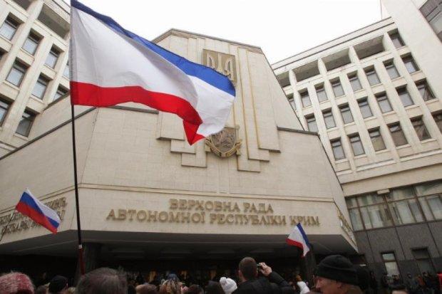 ГПУ направила підозру у держзраді екс-депутатам Криму