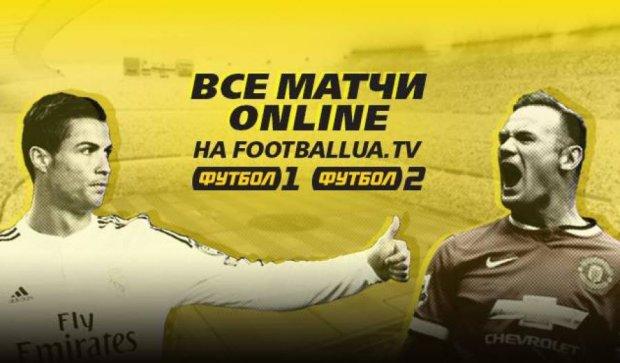 Телеканал «Футбол» пропонує платний перегляд матчів в інтернеті