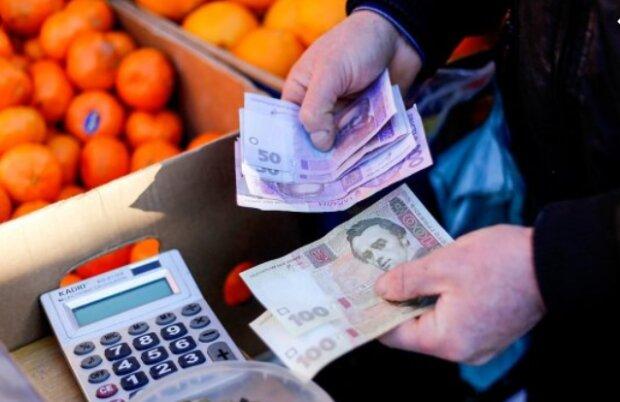 Прожиточный минимум в Украине, Укринформ