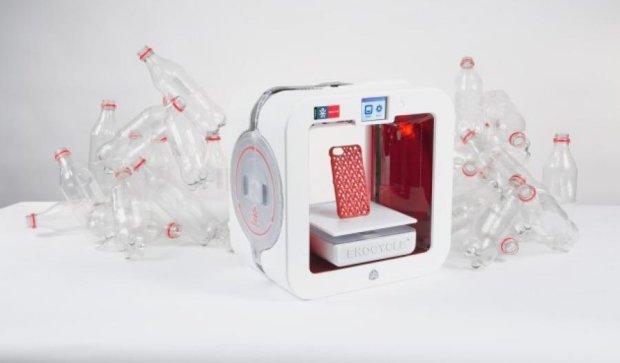 3D-принтер використовує для друку пластикові пляшки