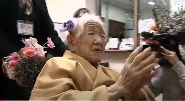Японка стала самым старым человеком на Земле: 118 лет жизни