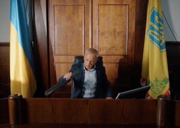 Роман Кличук, скриншот