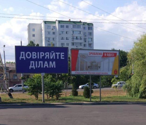 Гучна тиша: хто засипає Україну агітацією в останній день перед виборами