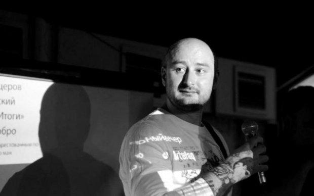 Сьогодні Бабченко відзначав другий день народження: останній пост в Facebook пробирає до сліз