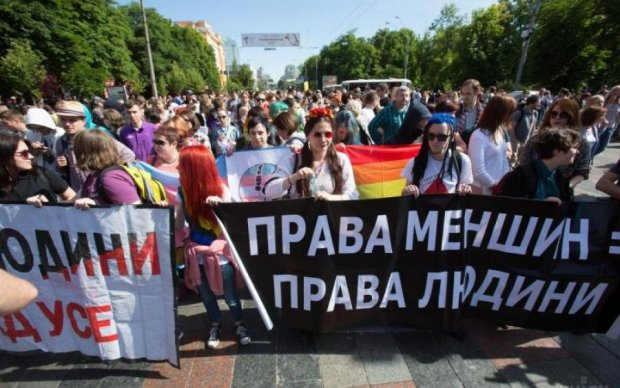 Марш рівності в Києві: пряма трансляція