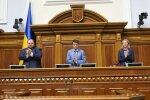 Верховна Рада проголосувала за бюджет на 2020 рік: названо цифру