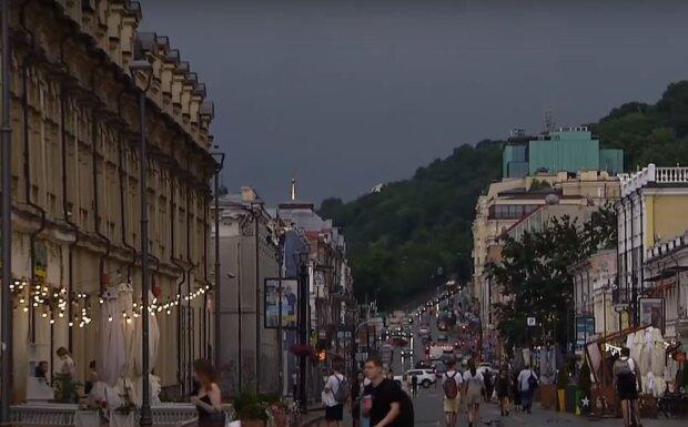 Киев, погода, скриншот: YouTube