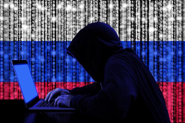 кибератаки РФ