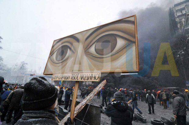 Лакшері вечірки та прийомна депутата Дідовця в приміщенні Музею Революції Гідності: у Києві вибухнув скандал