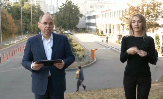 Максим Степанов, кадр из видео