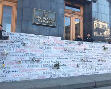 Київ, Офіс президента, джерело - Facebook