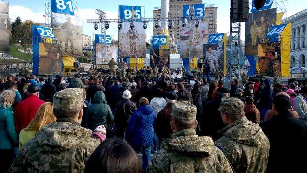 Вихідні у жовтні: українців очікує багато свят
