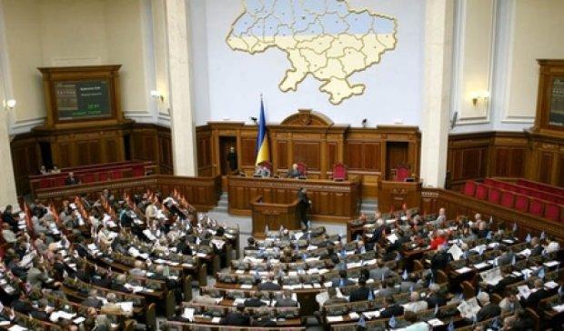 Рада підтримала закон про воєнний стан