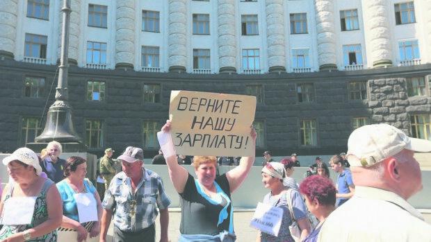 Долги по зарплате в Украине выросли: кто остался без положенных денег