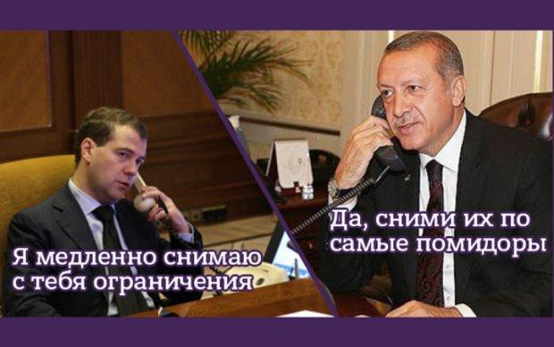 """По самі помідори: соцмережі регочуть над раптовою """"дружбою"""" Росії і Туреччини"""