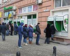ПриватБанк, РБК-Україна