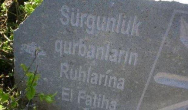 В Крыму разрушили памятник депортированным татарам