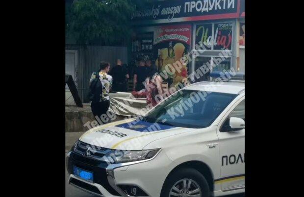 Стрельба в Киеве. Скрин, видео Facebook
