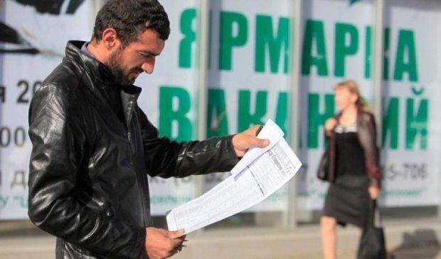В Киеве сосчитали безработных