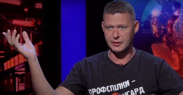 """Скріншот до відео з каналу """"Politeka Online"""" в YouTube"""