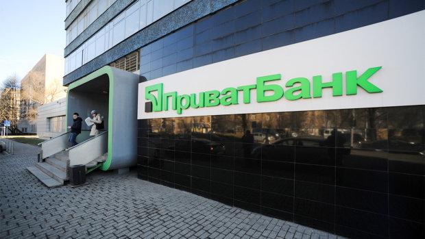 Лондонский суд обанкротит ПриватБанк: сбережения миллионов украинцев под угрозой