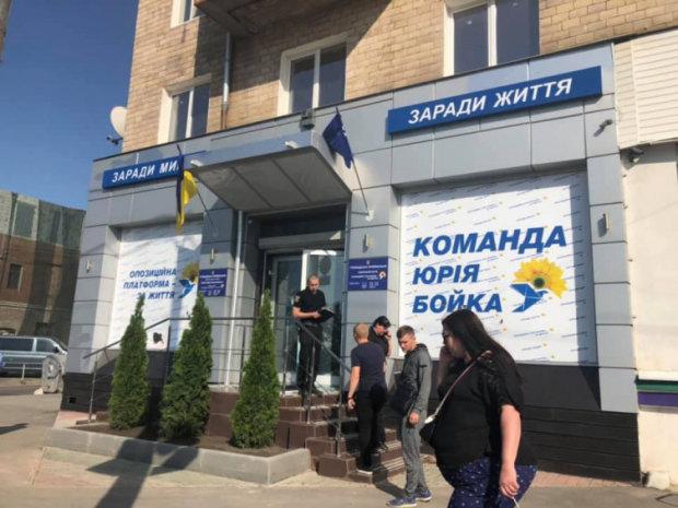 Харків'яни почастували Бойка цеглою та зеленкою: офіс Опоблоку - ущент