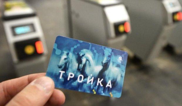 Московській породіллі подарували проїзний на метро