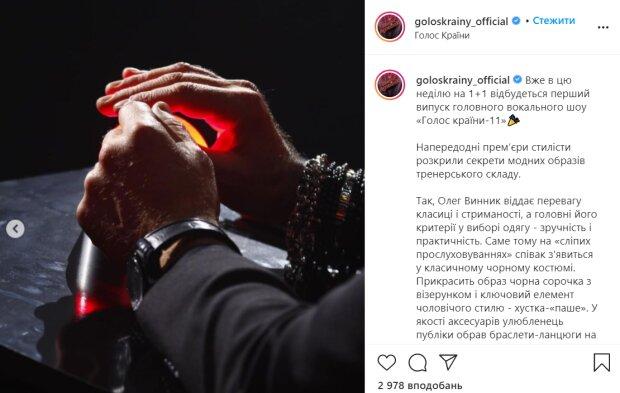 Олег Винник, instagram.com/goloskrainy_official