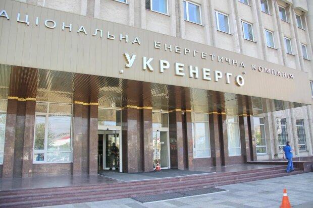 «Укренерго» заборгував на балансуючому ринку вже понад 13 млрд грн