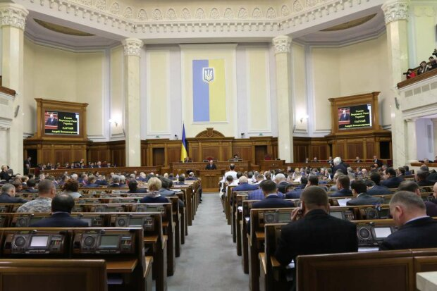 Верховна Рада, фото - 112 Україна