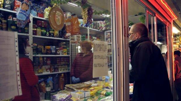 Магазин, фото: скріншот з відео