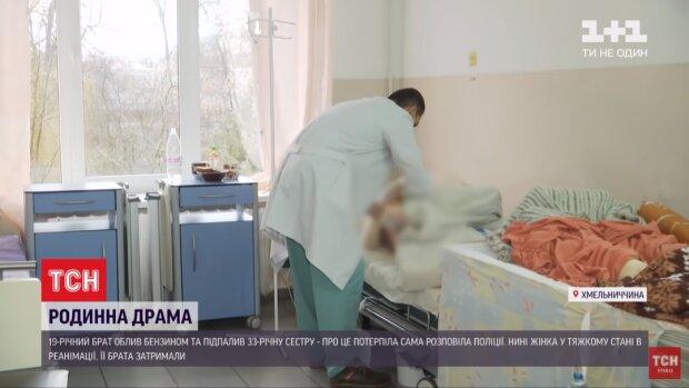 """У Хмельницькому рятують жінку із неймовірними опіками, рідний брат підпалив: """"Пекельний Новий рік"""""""
