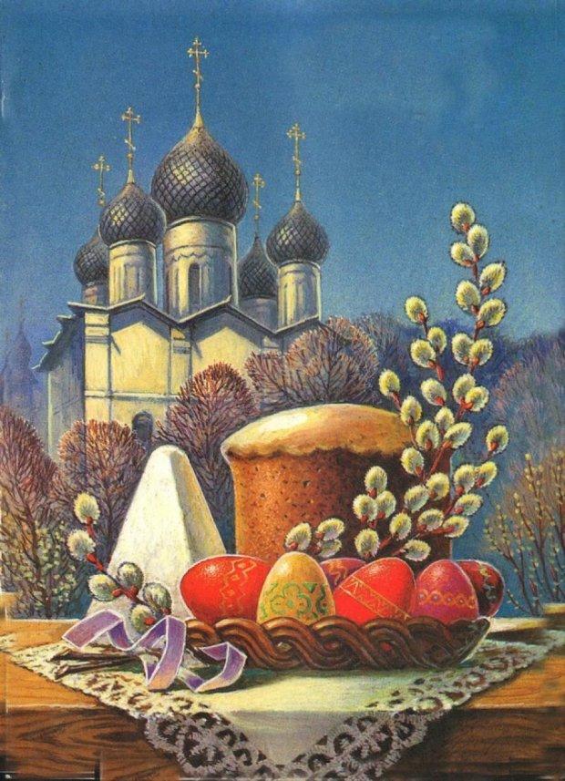 Католики и протестанты отмечают Пасху, православные - Вербное воскресенье