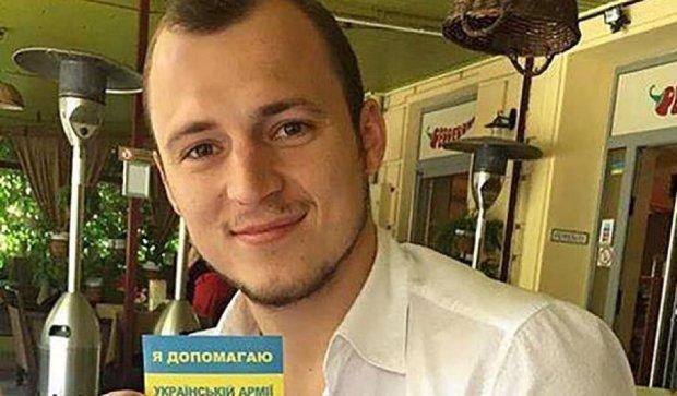"""Футболіст """"Дніпра"""" Роман Зозуля нагороджений за допомогу країні (фото)"""