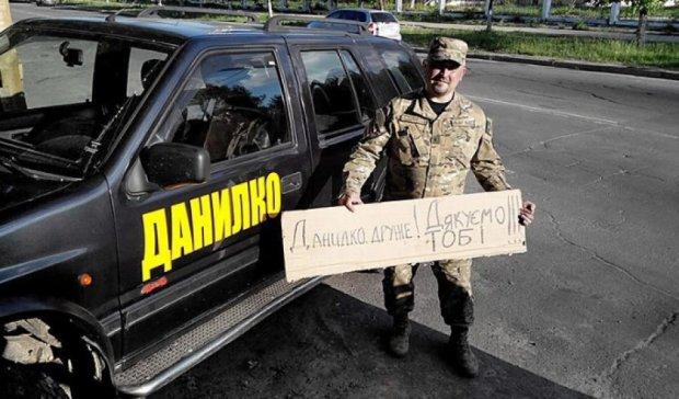 10-річний американець подарував воїнам АТО джип