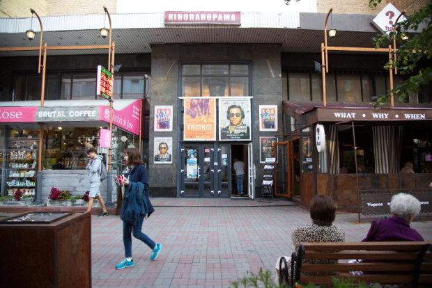 Киевлян оставят без двух любимых кинотеатров