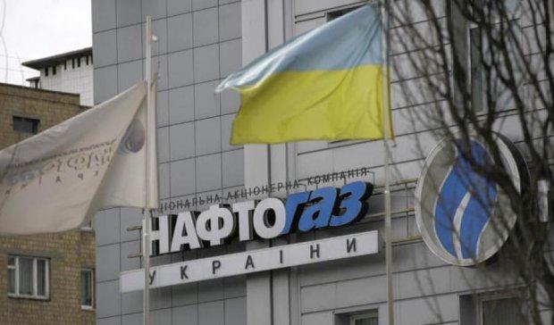 """""""Нафтогаз"""" оцінює збитки від анексії Криму в 20 млрд грн"""